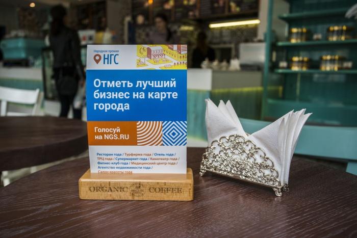 На столах в кофейняхORGANIC COFFEE стояттейбл-тенты