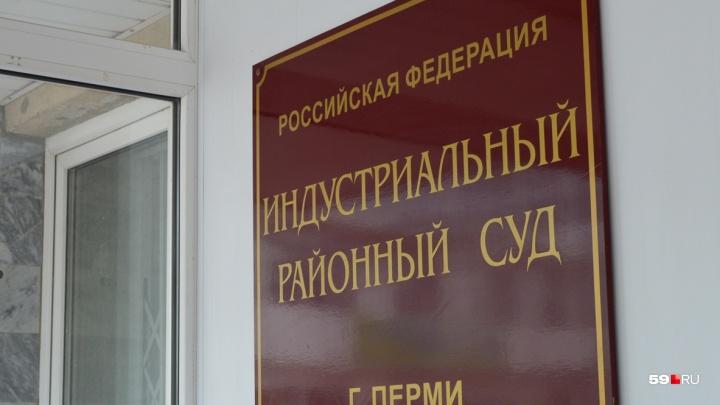 Пермячка отсудила за укус собаки 18 тысяч рублей