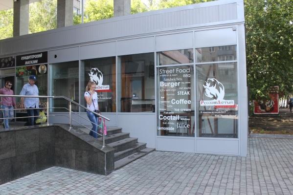 «Русский лютый» занял половину павильона рядом с бизнес-центром. Фото Стаса Соколова