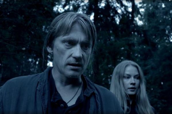 Впервые Ягодин ненадолго появляется во второй серии сериала