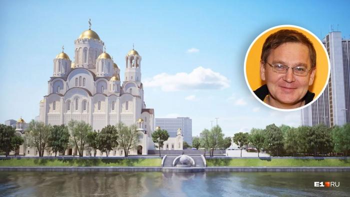 Алексей Садовский считает, что потенциально спорные места надо исключить из списка площадок для храма