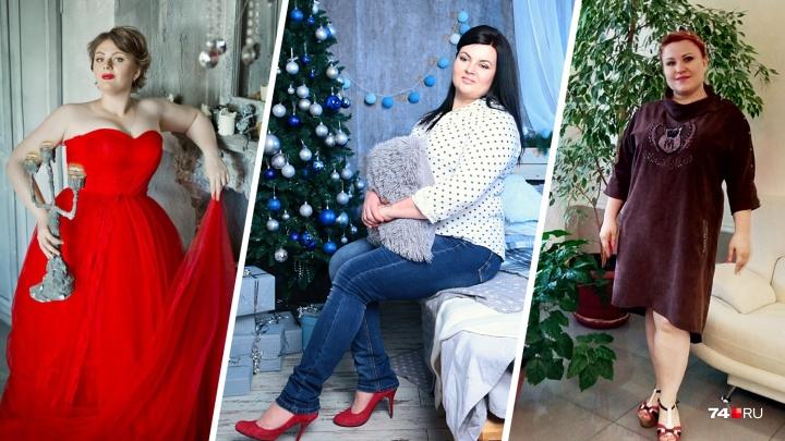 «Когда я полная, можно хулиганить»: в Челябинске объявили конкурс красоты для девушек в теле. Фото