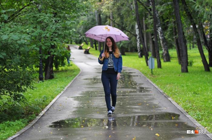 В ближайшие пару дней будет дождливо, но потом погода наладится