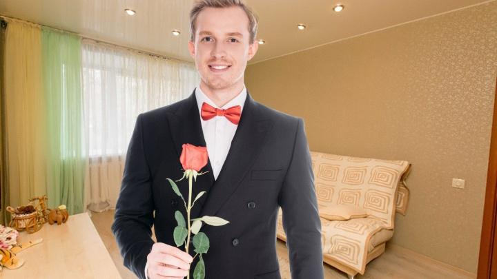 Миллион роз для дамы сердца: сколько цветов можно купить, продав обычную архангельскую квартиру