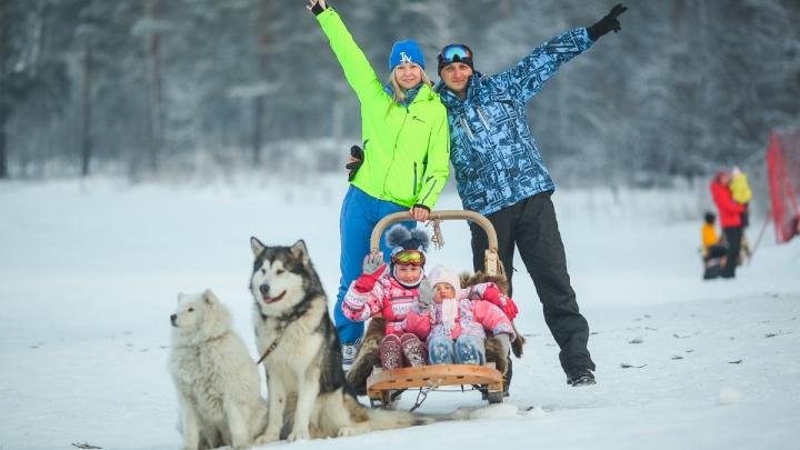 Известный горнолыжный курорт дарит новосибирцам скидки до 30%