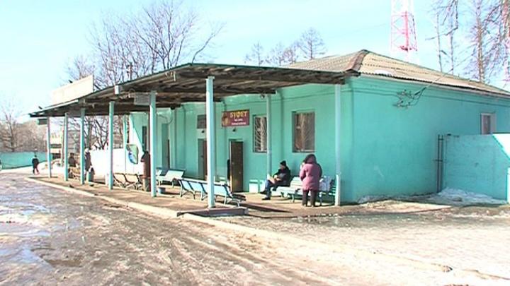 В Ярославской области переделают вокзалы: что изменится