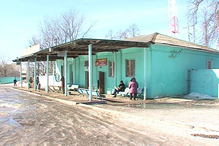 Жители Переславля часто жалуются, что у них очень убогая автостан