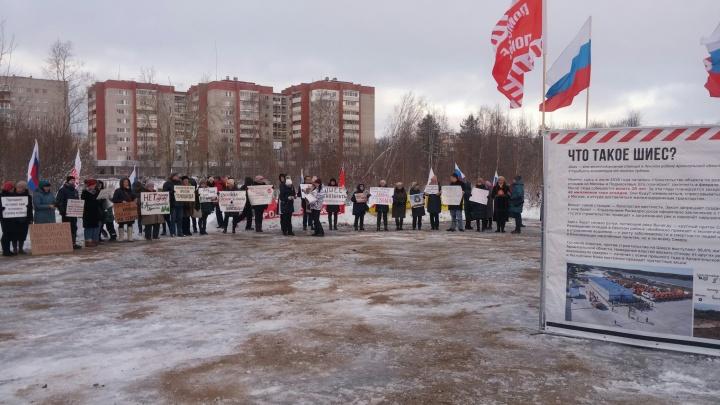 В Северодвинске прошел массовый экологический пикет о Шиесе