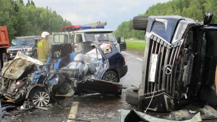 Стало известно, что спровоцировало страшное ДТП на трассе в Ярославской области