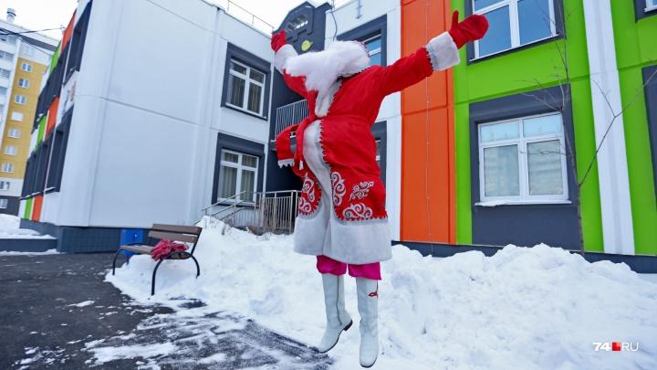 В крупном микрорайоне Челябинска открыли новый детсад. Его оценила Наталья Котова, посмотрите и вы