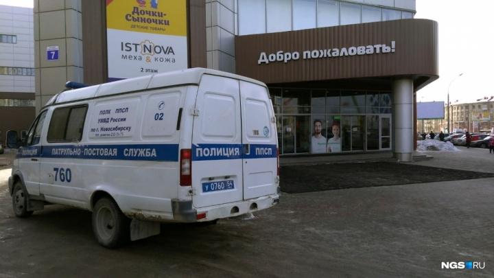 В Омске нашли мужчину, который сообщил о бомбе в новосибирском бизнес-центре