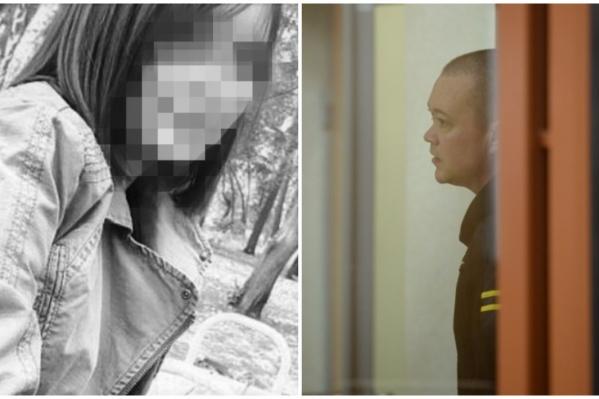14-летняя школьница и ее убийца Андрей Черняев