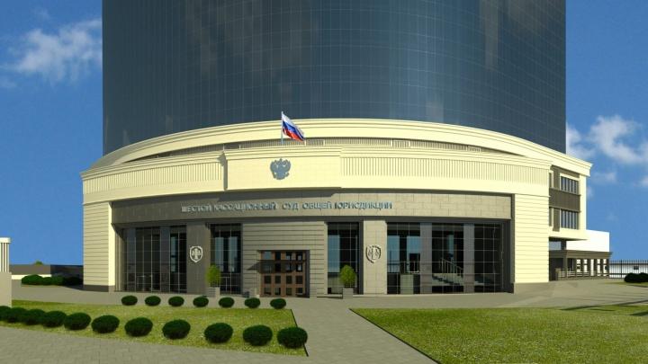 Здание Шестого кассационного суда в Самаре не успеют сдать в срок
