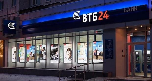 В ВТБ24 сообщили о сбоях при операциях с картами