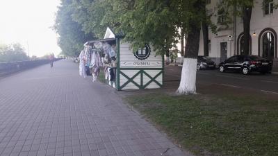 «Это небезопасно»: урбанист отчитал власти Ярославля за благоустройство Волжской набережной