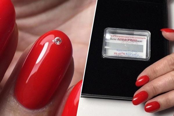 Маникюр с бриллиантом стоит 5000 рублей