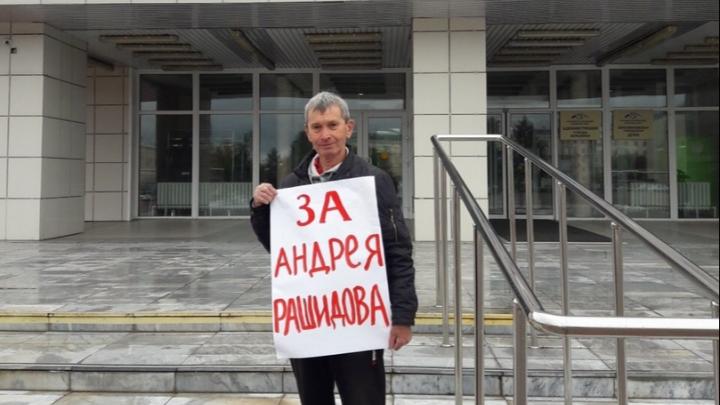 «Невиновный в тюрьме»: в Березниках прошли пикеты в поддержку экс-директора ДЮСШ Андрея Рашидова