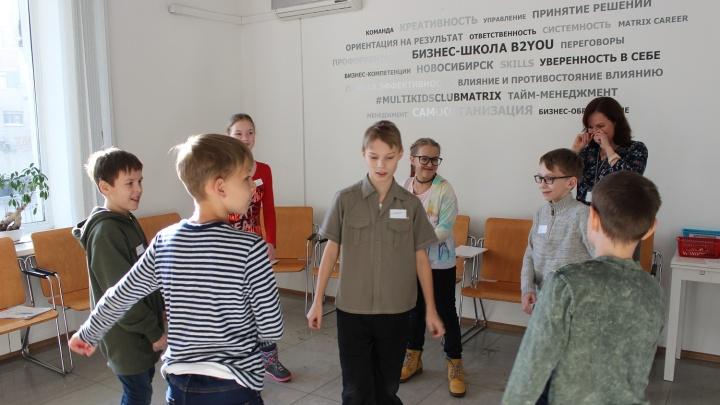Новосибирская бизнес-школа приглашает школьников и их родителей на праздник