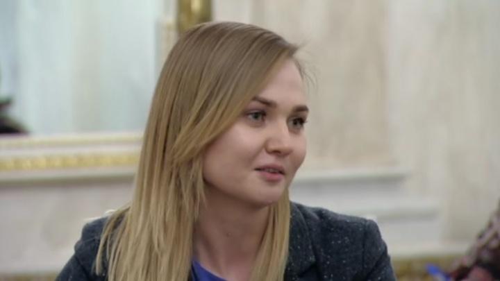 Путин намекнул на карьерный рост победительнице конкурса «Лидеры России» из Красноярска