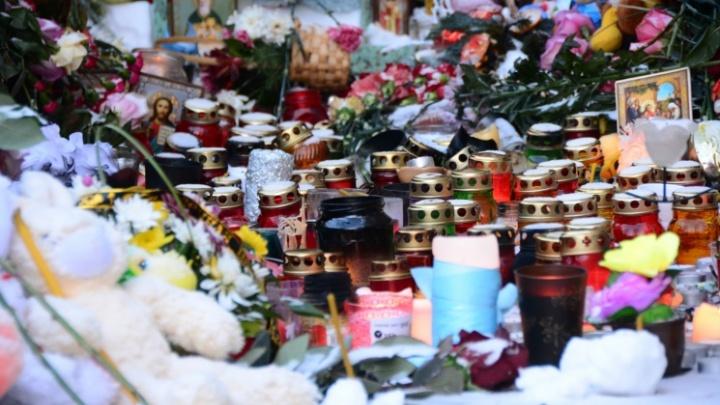 В Магнитогорске простились с жертвами обрушения жилого дома