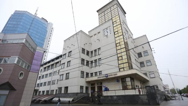 В «Ростелекоме» отказались от продажи главпочтамта в Челябинске