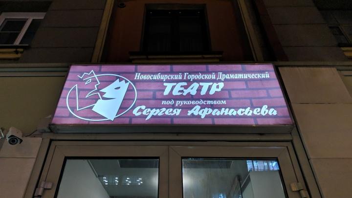 Евгений Миронов и руководители столичных театров поддержали Сергея Афанасьева