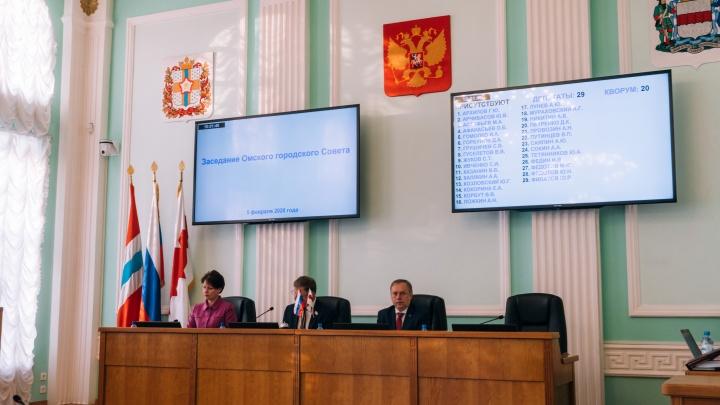 В горсовете упразднили комитет по экономическому развитию, чтобы улучшить экономику