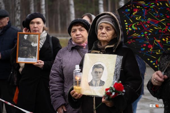 Люди приносили с собой портреты своих близких, ставших жертвами репрессий