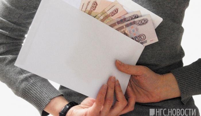 У новосибирских бюджетников выросли зарплаты