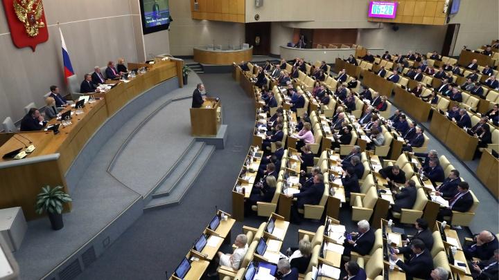 Депутатов, которые скрывают доходы, предложили выгонять из Госдумы