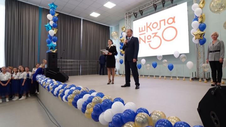 В Мотовилихе после ремонта открыли новый корпус школы №30