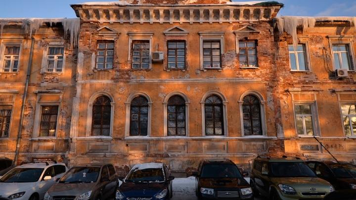 Лабораторию на набережной, где всё золото Урала превращали в слитки, решили продать со скидкой