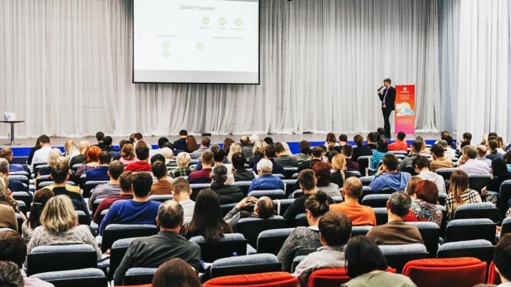 «Не продавай. Помоги купить»: форум о продажах в Перми соберет сотни лучших компаний города
