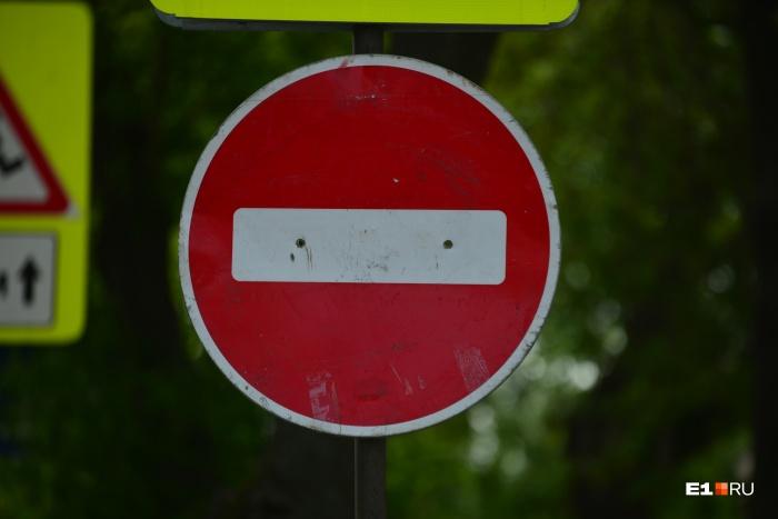 Дорога будет закрыта по ночам с 15 по 20 июня