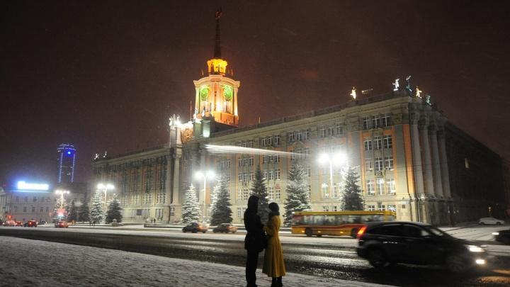 Такая вот зима: в Екатеринбурге утром во вторник прошел дождь