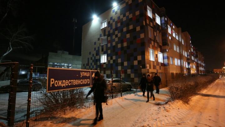 «Люди взбунтовались»: силовики, нагрянувшие в челябинское «Красное & Белое», отпустили работников