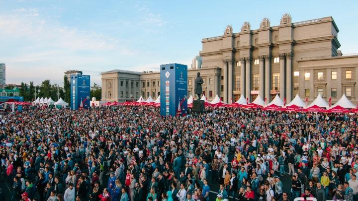 В первый день фан-феста на площадь Куйбышева пришла 21 тысяча человек