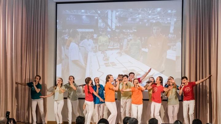 В Перми самая активная молодежь получит премии. Как стать их обладателем?