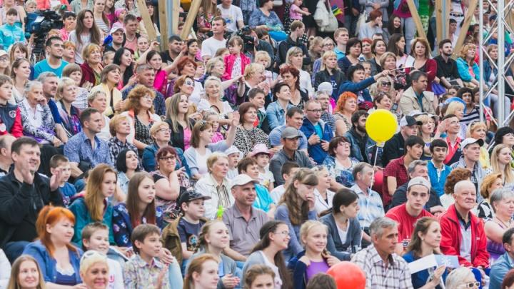 Стала известна программа на День города в Красноярске