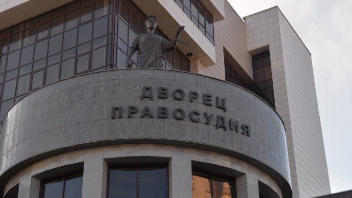 В Екатеринбурге адвокаты объявили бойкот судам