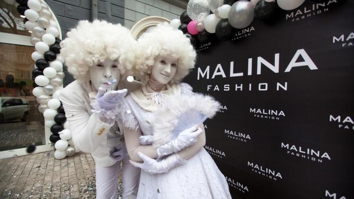 MALINA Fashion: в центре внимания