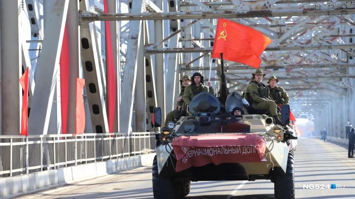 «Вывод Советских войск из Афганистана»: смотрим лучшие кадры шоу с военной техникой на мосту «777»