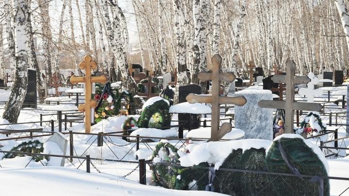 В Кургане расширят кладбище в Зайково и построят дорогу к нему