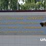 300 тысяч рублей за экзамен: в Башкирии сотрудники ФСБ задержали юриста-взяточника