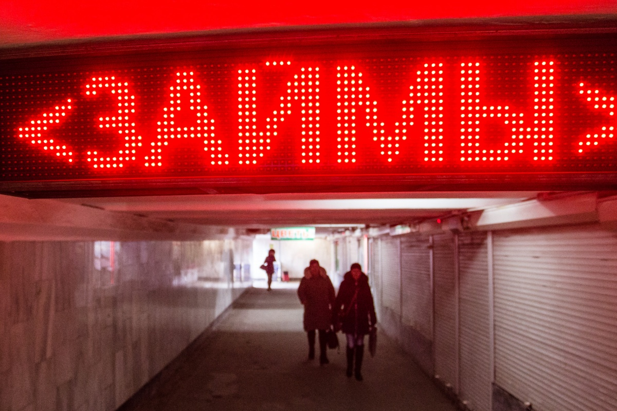 В Челябинске «Быстроденьги» оштрафовали на 100 тысяч рублей за навязчивую рекламу