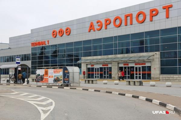 Туристы из Уфы не смогут вылететь в Тбилиси