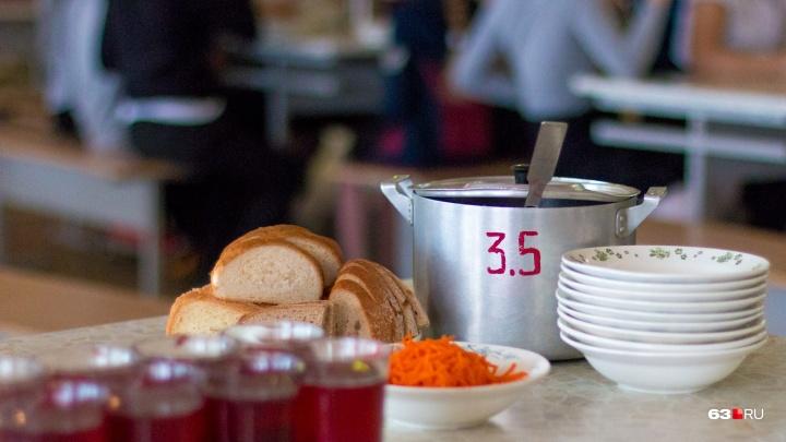 В Самарской области увеличили выплаты на питание школьников