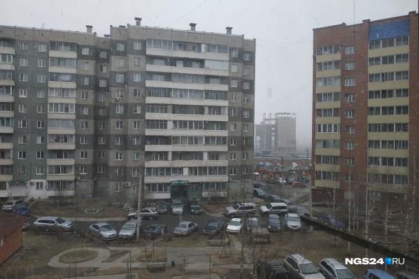 Утром в городе шел снег