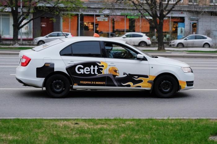 Gett теперь доставляет посылки