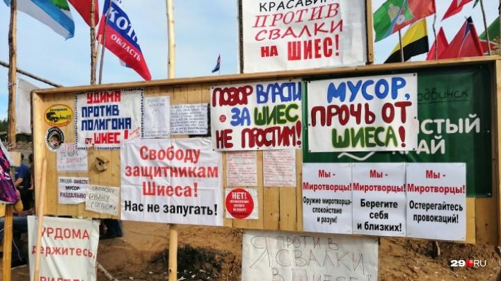 «В случае с Шиесом 11,5 тысячи человек насилуют»: священник из Архангельска призвал коллег не молчать